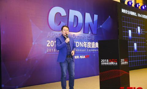 又拍云副总裁朱黎明:与CDN平台深度融合的安全防护解决方案