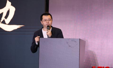 康佳张聪出席2018全球家庭互联网大会:视界融合 生态无边