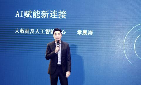腾讯云小微产品负责人章晨涛:智能音箱不会是人工智能端上的最终呈现
