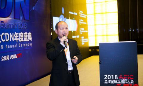 快车智趣CEO王克杰:P2PCDN在短视频和直播场景中的应用实践
