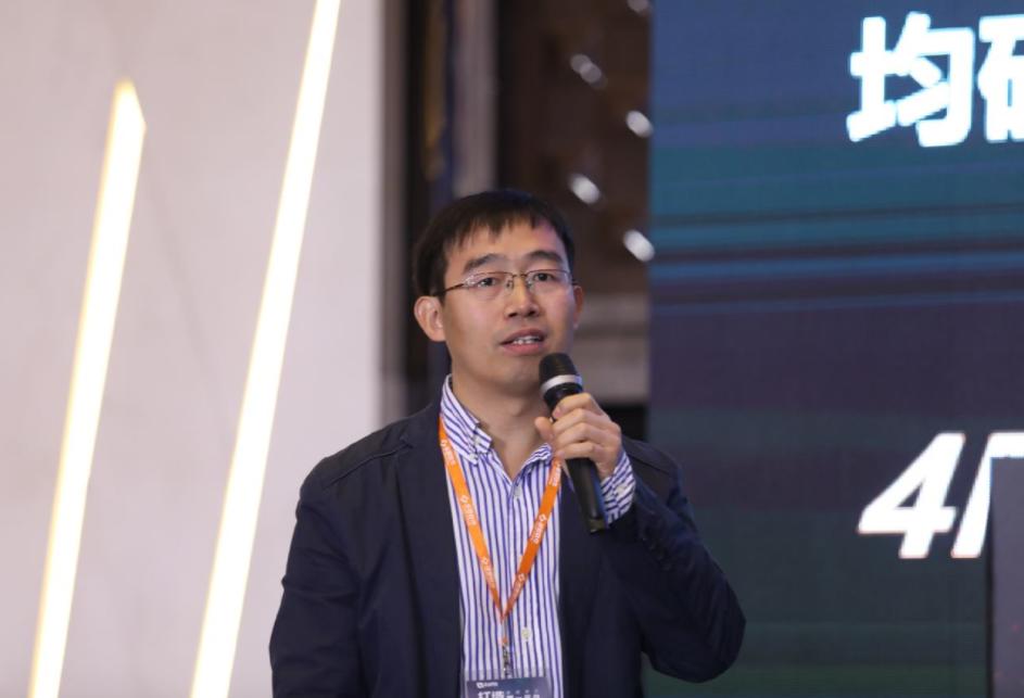 中国移动张慧勇:携手5G,创造完美端到端体验