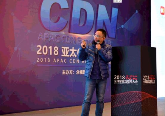 富聊视频音视频专家徐存树:CDN在富聊直播中的应用