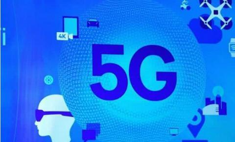 爱立信携手MTN 实现南非首个5G现场部署