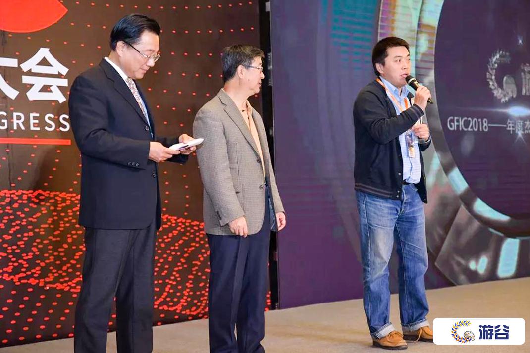 年度杰出游戏应用平台-上海游谷网络科技有限公司