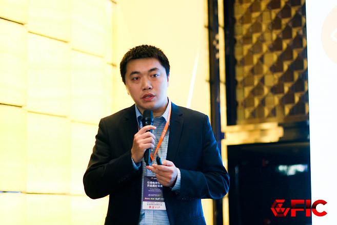 上海游谷网络科技有限公司创始人兼CEO张辉:探索<font color=