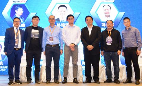 2018亚太CDN年会圆桌论坛:跨境加速融合CDN的未来?(<font color=