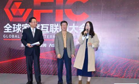 年度杰出视频应用平台-广东南传飞狐科技有限公司