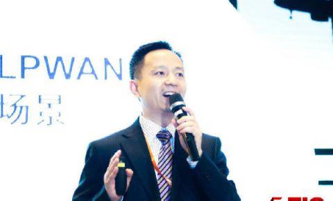SigLinker Shawn Chen:Sigfox在LPWAN的全球应用