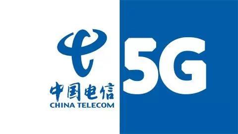 中国电信:全海南第一个<font color=
