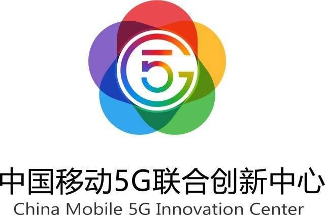 中国移动:5G联合创新中心宁夏(银川)开放实验室正式成立 加快5G技术研发与应用!