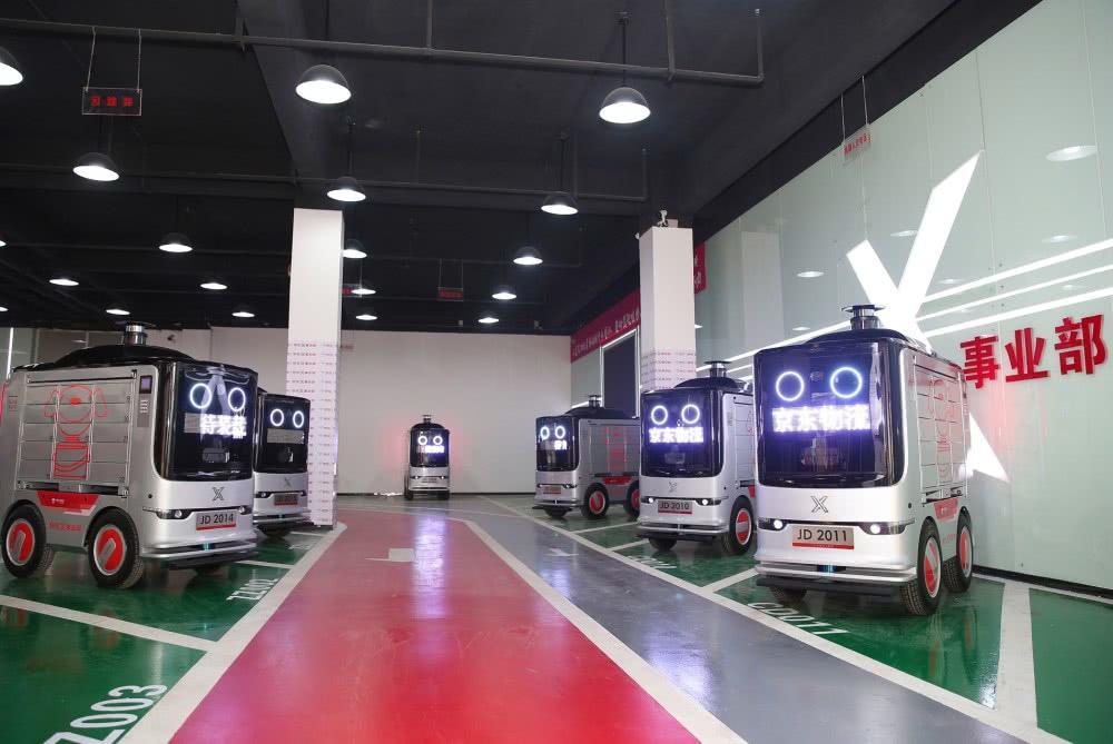 京东全球首个机器人智能配送站正式启用