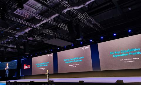 中国电信刘桂清:5G实现业务突破的四大能力及挑战