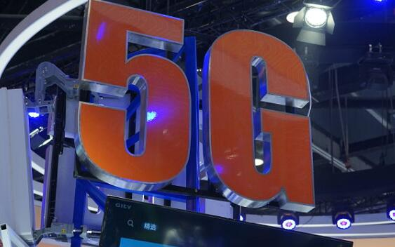 PT展上的各色5G:用创新应用勾勒5G的无限未来