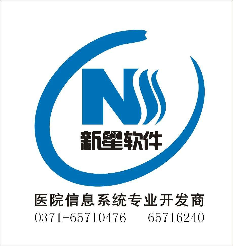 河南新星科技有限公司招聘<font color=
