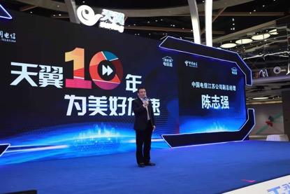 中国电信江苏公司公布天翼十年成绩单 透露江苏5G发展已进入快车道