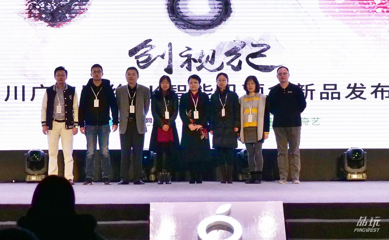 """四川广电网络联合百度、爱奇艺正式发布4K智能机顶盒""""蜀小果"""""""