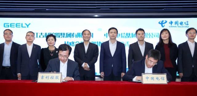 吉利+中国电信 携手布局智慧出行生态