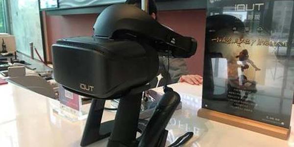 爱奇艺智能副总裁孙峰:VR+酒店 创新式的经营模式