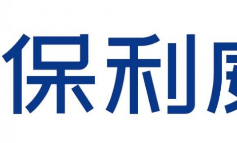 保利威营销副总裁周鑫:未来的视频技术和教育是共生共享的