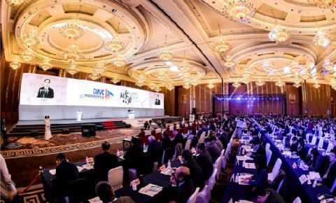 第六届中国网络视听大会主论坛11月29日上午举行