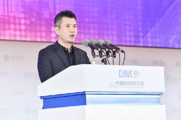 【CIAVC】腾讯任宇昕:开启美好时代,讲好中国故事