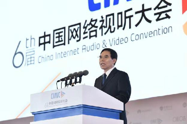 广电总局局长聂辰席:如何在网络视听领域树立正确的价值观