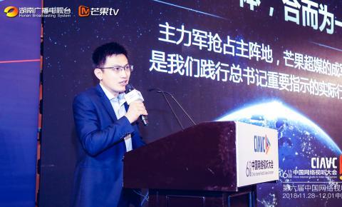 蔡怀军谈芒果超媒:生态矩阵新引擎,媒体融合主力军