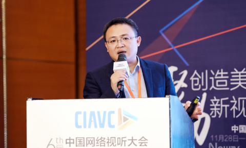 风行CEO周灿:产业互联网视角下的视频业态创新
