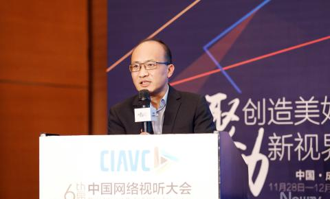 国广东方总编辑王坚平:融媒体时代下的多维发展