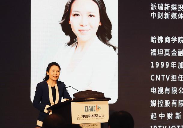 资本携手助力产业链发展!第三届中国新媒体投资峰会成功举办