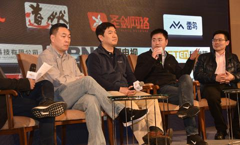 大佬对话(二):科创板与注册制是否对IPTV新媒体产业利好?张和/邓晖/蔡文星/侯立民/文奇