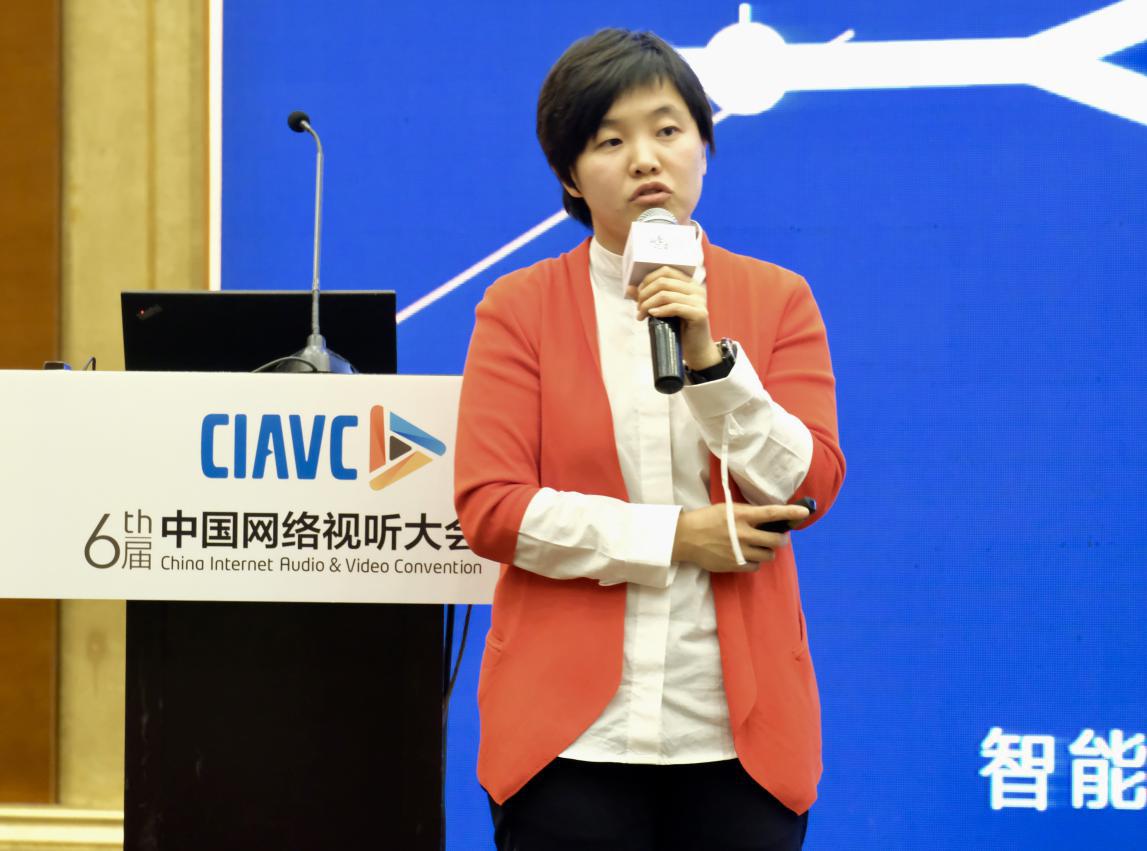 【蓉听新视界】韩嫕:人工智能为媒体行业带来新生机