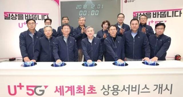 韩国虽实现全球首个5G网络正式商用 但地区、用户等多处仍受限!