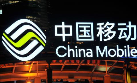 500万片NB-IoT模组花落谁家?中国移动终端公司模组产品采购候选人公布!