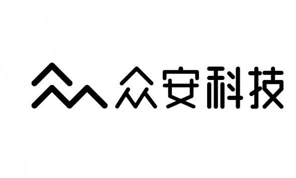 众安科技CTO李雪峰:通证好比下一个微信支付宝