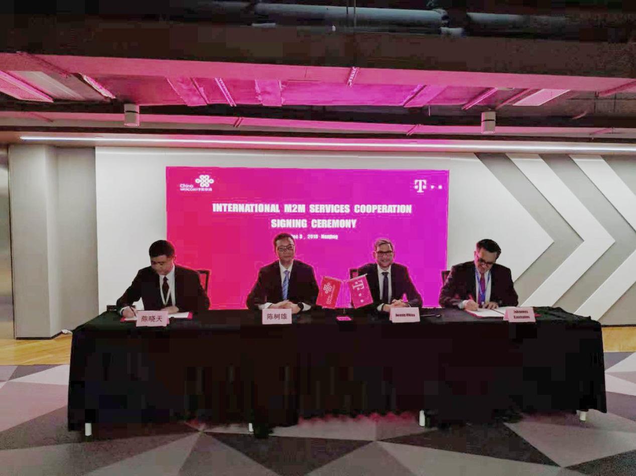 中国联通与德国电信签署物联网业务合作协议
