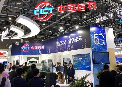 共享未来!中国信科携5G技术亮相2018中国移动全球合作伙伴大会