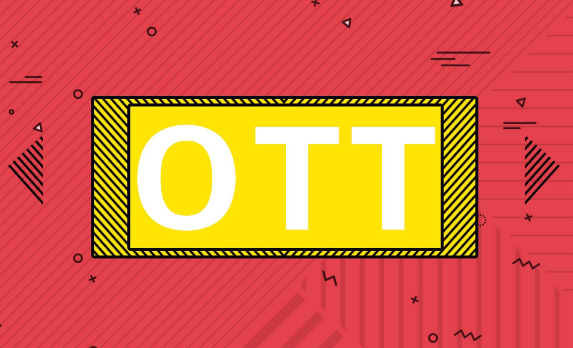 """""""走出去战略、垂直化经营、发展B端用户……"""" OTT大屏营销之路永无止境"""