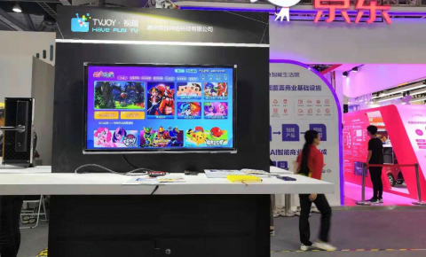 南京炫佳亮相2018年中国移动全球合作伙伴大会