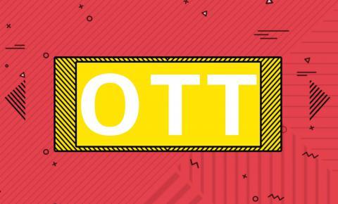"""""""走出去战略、垂直化经营、发展B端用户……"""" OTT<font color="""