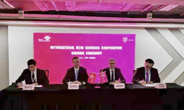 中国联通与德国电信签署物联网业务合作协议 深耕全球一体化解决方案