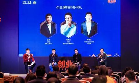 又拍云刘亮为:以技术驱动创新,聚焦行业客户需求!