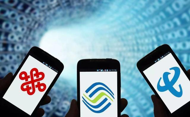 5G频谱划分方案尘埃落定 中国5G商用近在咫尺!