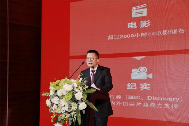 百视通出席2018中国移动大会 畅谈4K运营 拥抱5G浪潮