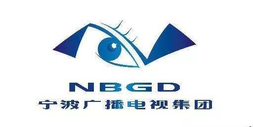 宁波广播电视集团发布CDN加速服务项目<font color=