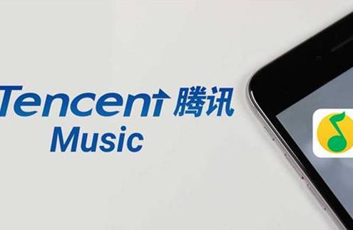 腾讯音乐美股上市 定价13美元 直击音乐流媒体巨头<font color=