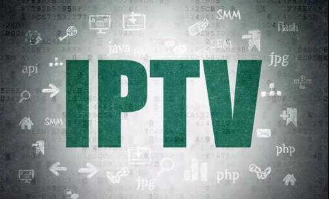 【收藏】全国31省市IPTV运营公司最新汇总