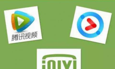 """传统媒体没落 二三线卫视生存压力大 """"优爱腾""""成最受欢迎平台"""