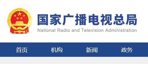 江苏省县级广播电视台节目共享平台启动运行