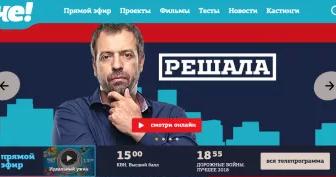 俄罗斯国家商业广播电视公司CTC Media将被出售